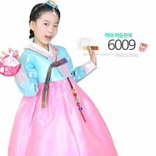 Girl HANBOK Korean traditional clothes 6009 Women dress party wedding Dolbok