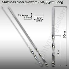 EXTRA LARGE 55cm STAINLESS STEEL XTRA WIDE SKEWERS BBQ KEBAB STICKS MEAT TWISTED