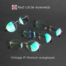 Mans IP titanium Optical Eyeglasses Frame Spectacles Eyewear Vintage oval frames