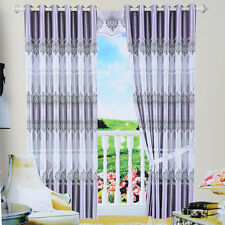 KAYI Home Grey 2 Pieces Jacquard Blackout Window Curtains/Drapes/Panels