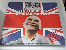 WARREN MITCHELL ~ The thoughts of Chairman Alf VERY GOOD ( VINYL ALBUM LP)