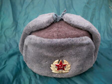 RUSSIAN GREY MILITARY WINTER USHANKA HAT WITH SOVIET BADGE!!! ALL SIZES!!!