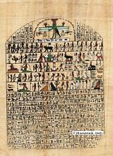 "Egyptian Papyrus Painting - Hieroglyphics & Gods 8X12"" + Hand Painted #49"