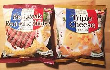 FritoLay, Tortilla Chips, Cheese / Beef & Red Wine, Japan Snack, Frito Lay