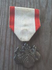 WWII Japanese 8th class rising sun medal