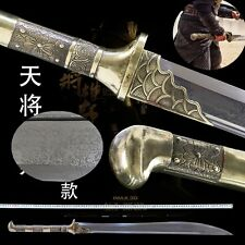 God of war Dragon Blade sword Hand Forged pattern steel blade sharp Cosplay#4247