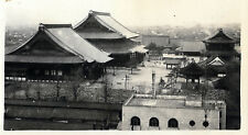J54 Post WWII Kyoto Japan Photo FREE Shipping & 1000 Scans