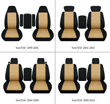 Ford f150 1999-2014 cotton car seat covers black-tan, select  seat style