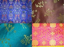 CHINESE BROCADE SILK PATCHWORK CUSHIONS FABRICS various DESIGNS & COLOURS