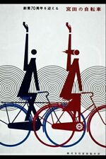 Vintage Japenese/Chinese Poster Bicycles VCP105 Print Poster Canvas A4 A3 A2 A1