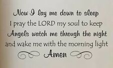 NOW I LAY ME DOWN TO SLEEP Vinyl Word Quote Wall Decal Prayer Lord Baby God