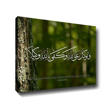 Islamic Canvas Art Green With Tree Arabic Calligraphy With Translation