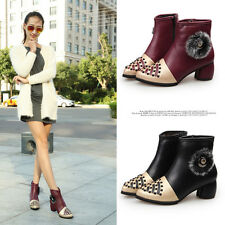 Faux Fur Trim Womens Retro Contrast Color Studded Zipped Block Punk Ankle Boots
