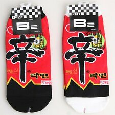 HOT PAIR Shin Ramyun Ramen Instant Noodle Fun Socks WHITE BLACK Socks Men Women