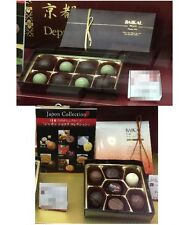 St. Valentine's Day BAIKAL KYOTO SINCE 1955 JAPONESQUE CHOCOLATE GIFT BOX F/S