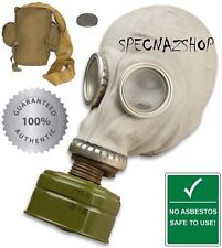 USSR SOVIET MILITARY Gas Mask GP-5 with filter and carry bag (0y-3y ALL SIZES)