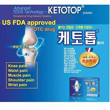 Pain Relieving Patch New KETOTOP 34-340 patches DDS FDA, Zipper, Korea #