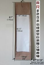 Empty Blank Chinese Japanese Painting Calligraphy Xuan Paper Wall Scroll 67""