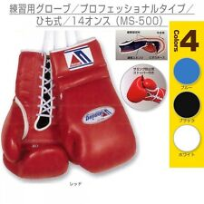 Winning Training Boxing Gloves 14 oz Professional Type Lace Up MS-500 Japan