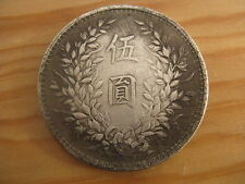 "China Silver Republic of China Silver ""Five Dollars"" Silver Coin-""Five Years"""