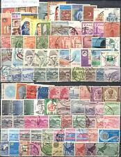 PAKISTAN SELECTION OF 100 DIFFERENT USED STAMPS. COMBINED SHIPPING
