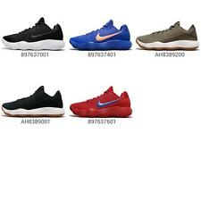 Nike React Hyperdunk 2017 Low EP XDR Men Basketball Shoes Sneakers Pick 1