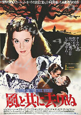 Vintage Japanese Gone With The Wind Movie Poster A3/A4 Print