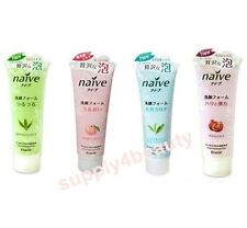 Kracie NAIVE Facial Cleansing Foam ALOE,PEACH,GREENTEA,POMEGRANATE+FREE GIFT/JP