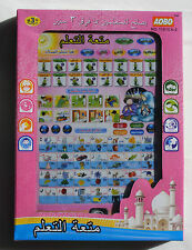 Educational Toys and Tablet Alphabet Arabic and English Language 3-11 years