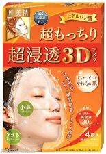 Kracie Hadabisei  3D Facial Mask  4 sheets Choose from 2 types  from JAPAN