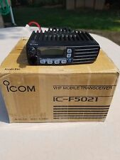 Icom Ic-F5021 Software