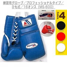 Winning Training Boxing Gloves 16 oz Professional Type Lace Up MS-600 Japan