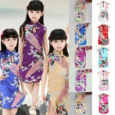 2-8Y Baby Girls Kids Chinese Qipao Silk Floral Peacock Cheongsam Dress Clothes
