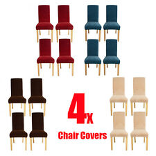 4Pcs SUPER FIT Stretch Short Dining Chair Covers Protector Removable Slipcover
