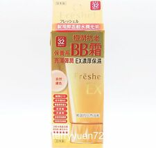 Kanebo Freshel Mineral UV BB Cream EX Super Moist SPF32 PA++