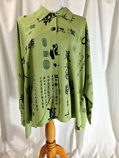 NEW SAGE GREEN BOX TOP SHIRT BLACK TEXT SUPER CUTE! PLUS SIZE! lot#T121