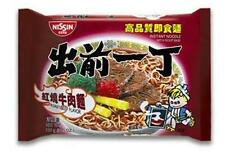 NEW SEALED 5 BAGS NISSIN DEMAE RAMEN ROAST BEEF DEMAE ITCHO INSTANT NOODLES