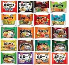 NEW SEALED 5 BAGS NISSIN DEMAE RAMEN DEMAE ITCHO INSTANT NOODLES - 17 FAVORS