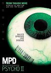 MPD-Psycho: Multiple Personality Detective - Part 2 (DVD, 2005) NEW#