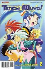 All-New Tenchi Muyo Part 1, The #2 VF/NM Viz - save on shipping - details inside