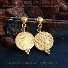 HANDMADE EARRINGS WITH HAMMERED DISCS 24K GOLD OVER 925K STERLING SILVER BY OMER