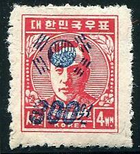 KOREA Sc.# 174 1951 Ovpt. Stamp