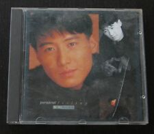 Hong Kong Pop Song CD Leon Lai 黎明 Personal feeling