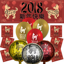 Chinese New Year DOG 2018 Printed Balloons Banner Coasters Party Listing