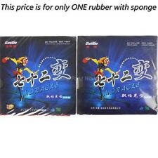 GuoQiu MIRACLE(Loop) Long Pips out Table Tennis Rubber Sponge