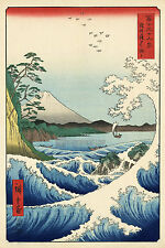 Vintage Japanese Art | Wall Art |  (The Sea At Satta) On Pure Cotton Canvas.