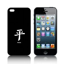 'CHINESE SYMBOLS' (Variety) Hard Mobile Phone Case, Skin for APPLE iPHONE 5