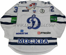 Authentic KHL Ovechkin #32 2010-11 Dynamo Moscow Professional Hockey Jersey