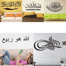 DIY Art Removable Vinyl Quote Room Home Wall Sticker Decal Mural Décor