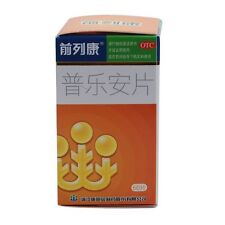 2boxes of Pu Le An herb Formula, for Prostatitis & BPH,60 tablets